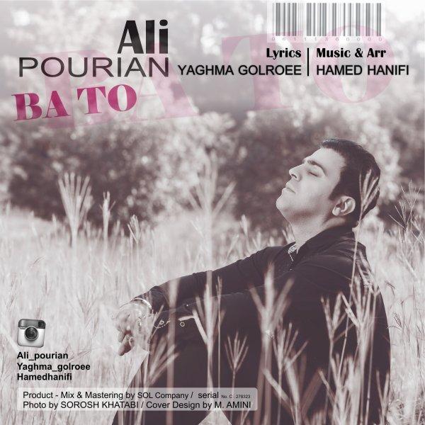 Ali Pourian - Ba To