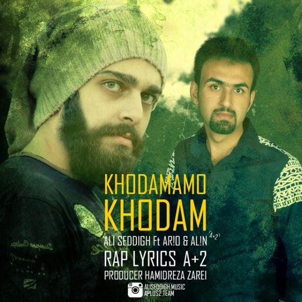 Ali Seddigh - Khodamamo Khodam (Ft Ario & Alin)