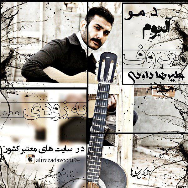 Alireza Davoodi - Maroof (Album Demo)