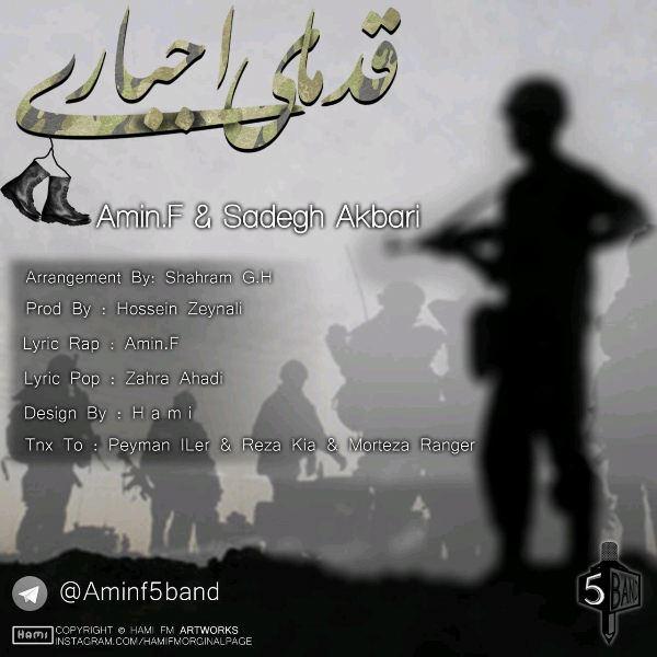 Amin.F & Sadegh Akbari - Ghadamaye Ejbari