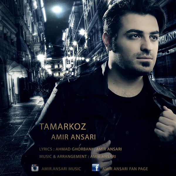 Amir Ansari - Tamarkoz