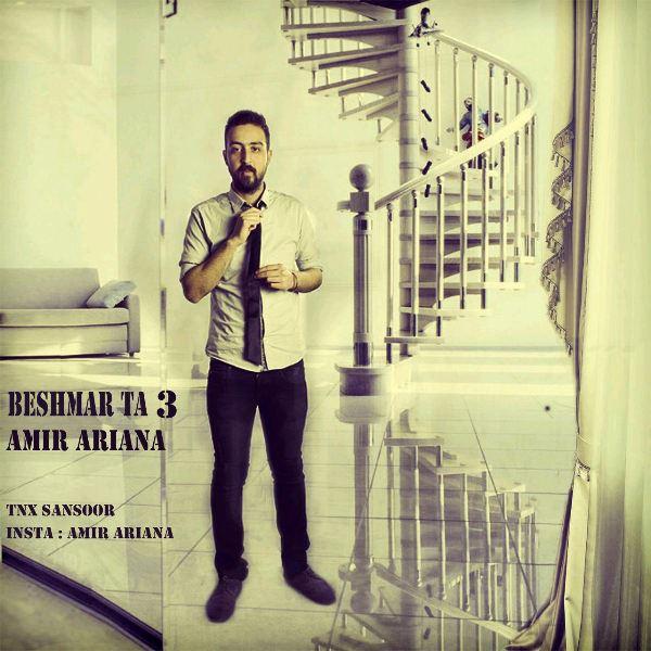 Amir Ariana - Beshmar Ta 3