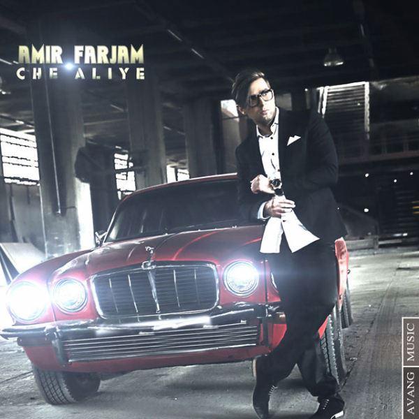 Amir Farjam - Che Aliye