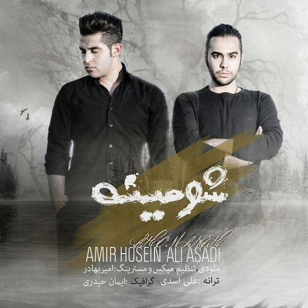 Amir Hosein & Ali Asadi - Shomineh