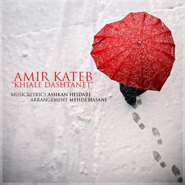 Amir Kateb - Khiale Dashtanet