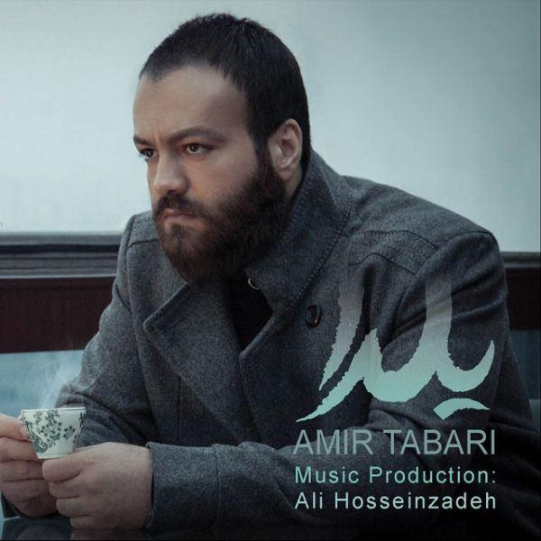Amir Tabari - Yalda