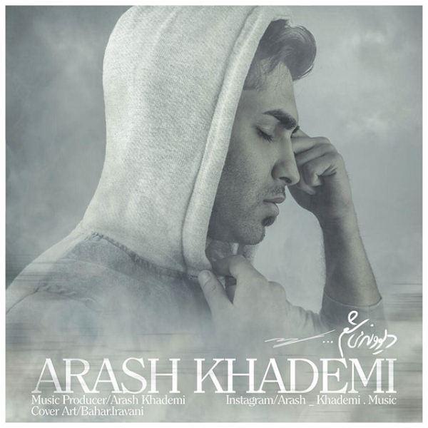 Arash Khademi - Divone Misham