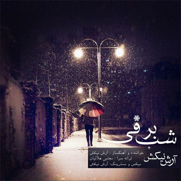 Arash Nikesh - Shabe Barfi