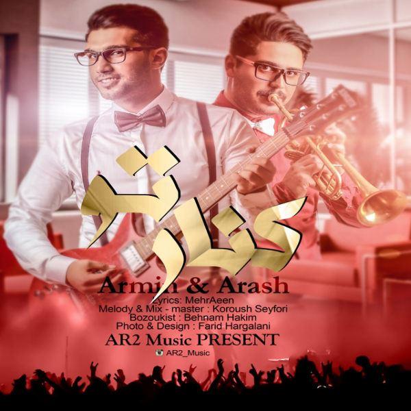 Arash & Armin Ar2 - Kenare To