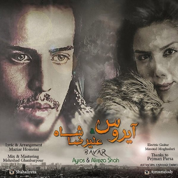Ayros & Alireza Shah - Bavar