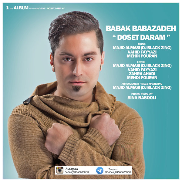 Babak Babazadeh - Doset Daram