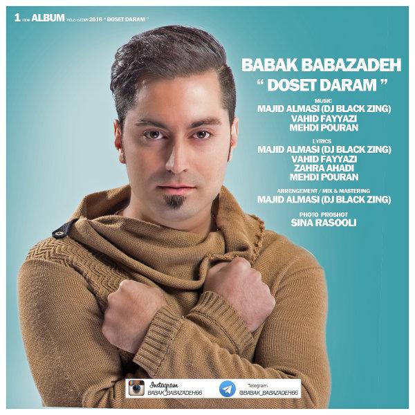 Babak Babazadeh - Vaghti Mikhandi