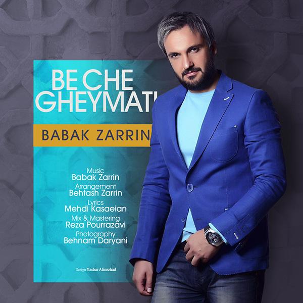 Babak Zarrin - Be Che Gheymati