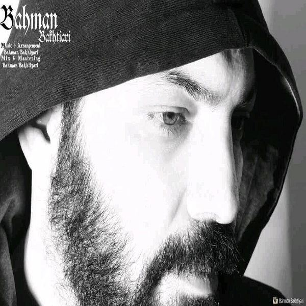 Bahman Bakhtiari - Ehsas