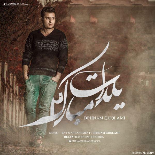 Behnam Gholami - Yaldat Mobarak 2