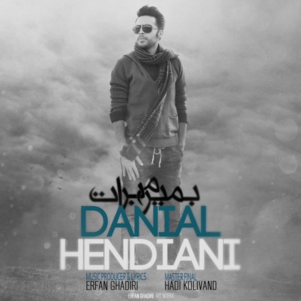Danial Hendiani - Bemiram Barat