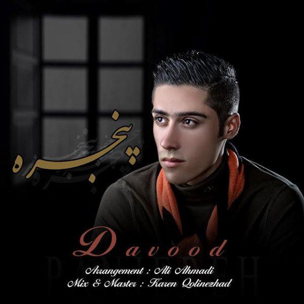 Davood - Panjare