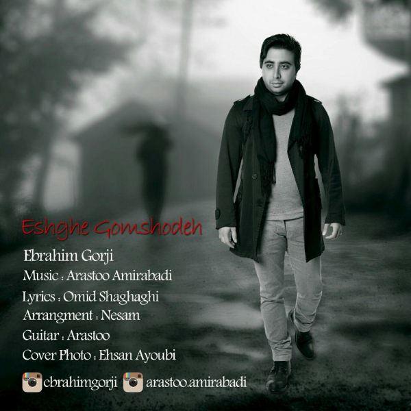 Ebrahim Gorji - Eshghe Ghomshodeh
