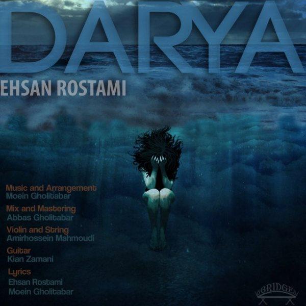 Ehsan Rostami - Darya