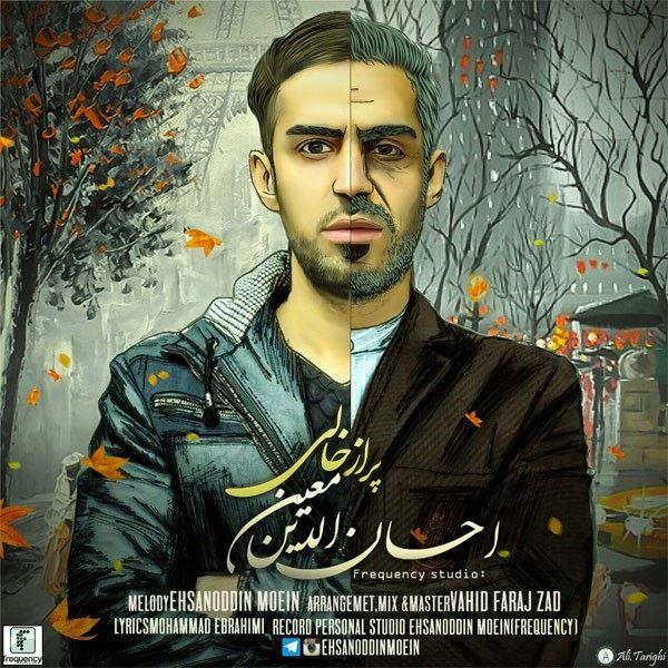 Ehsanoddin Moein - Por Az Khali