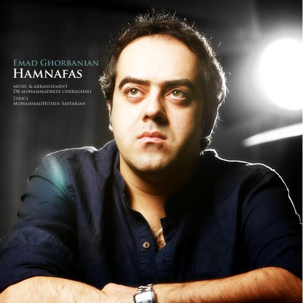 Emad Ghorbanian - Ham Nafas
