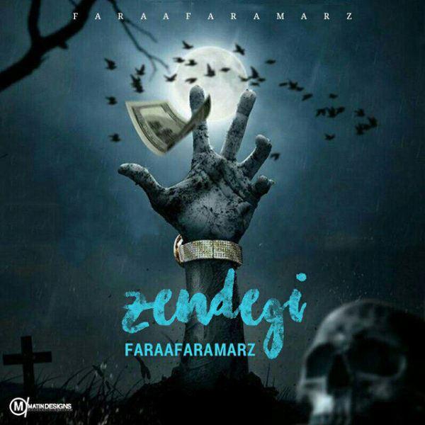 Faraafaramarz - Zendegi