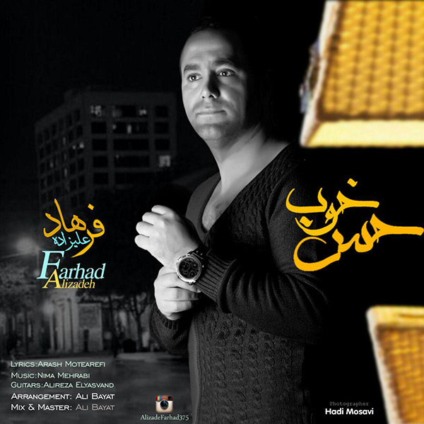 Farhad Alizadeh - Hesse Khoob