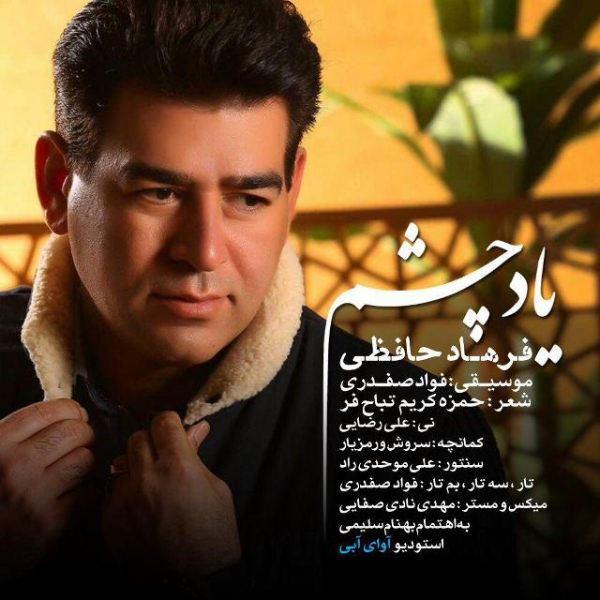 Farhad Hafezi - Yade Chashm