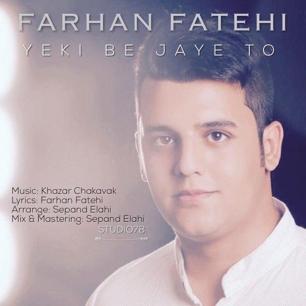 Farhan Fatehi - Yeki Be Jaye To