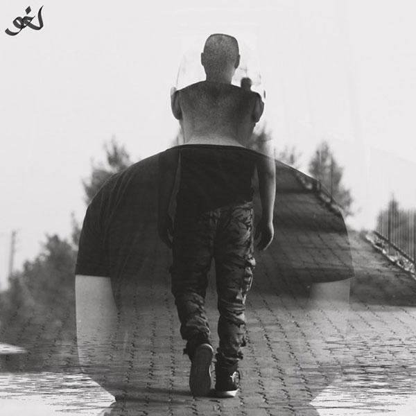 Farshad - Door