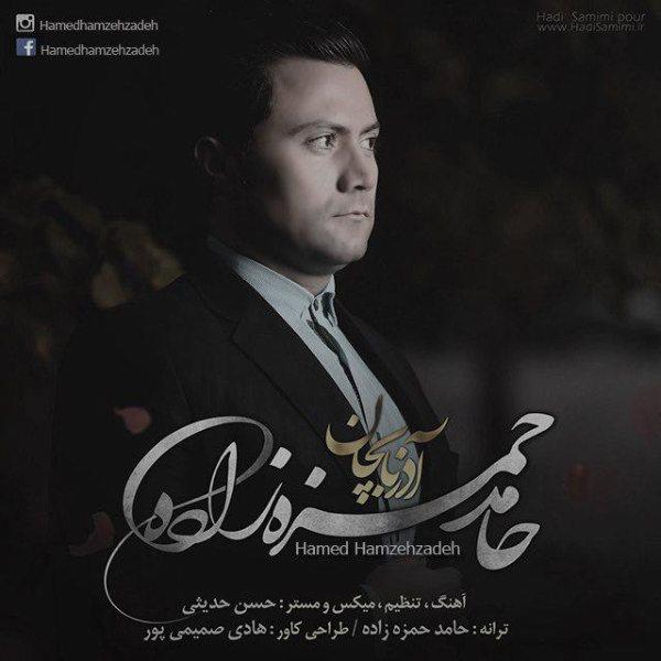 Hamed Hamzeh Zadeh - Azarbayjan