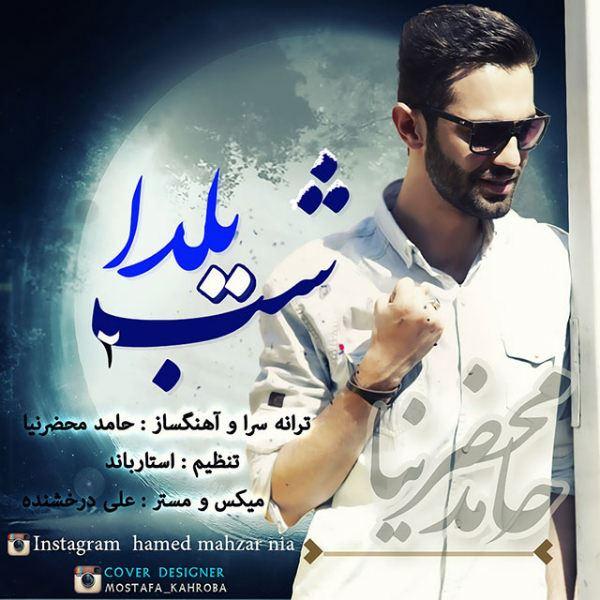 Hamed Mahzarnia - Shabe Yalda 2