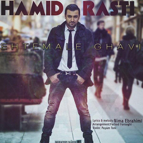 Hamid Rasti - Ehtemale Ghavi