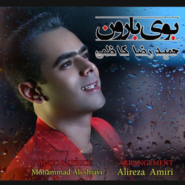 Hamidreza Kazemi - Boye Baron