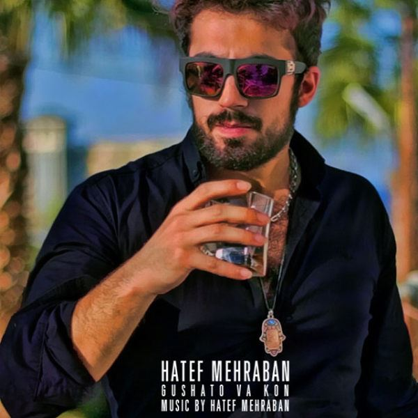 Hatef Mehraban - Gushato Va Kon