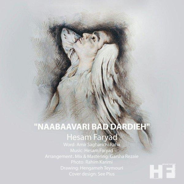 Hesam Faryad - NaaBaavari Bad Dardieh