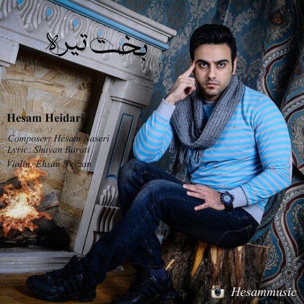 Hesam Heidari - Bakhte Tireh