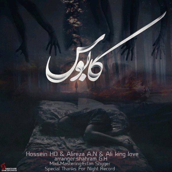 Hossein HD & Alireza A.N & Ali King Love - Kaboos