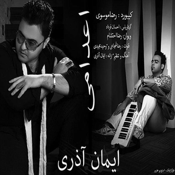 Iman Azari - Edami