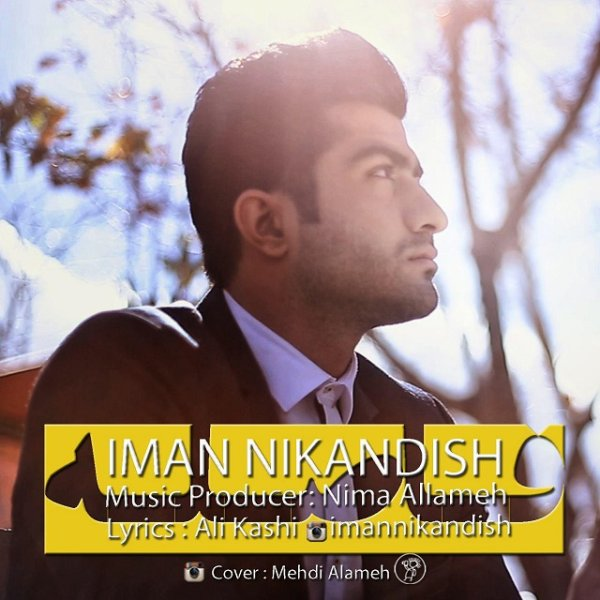 Iman Nikandish - Faseleh