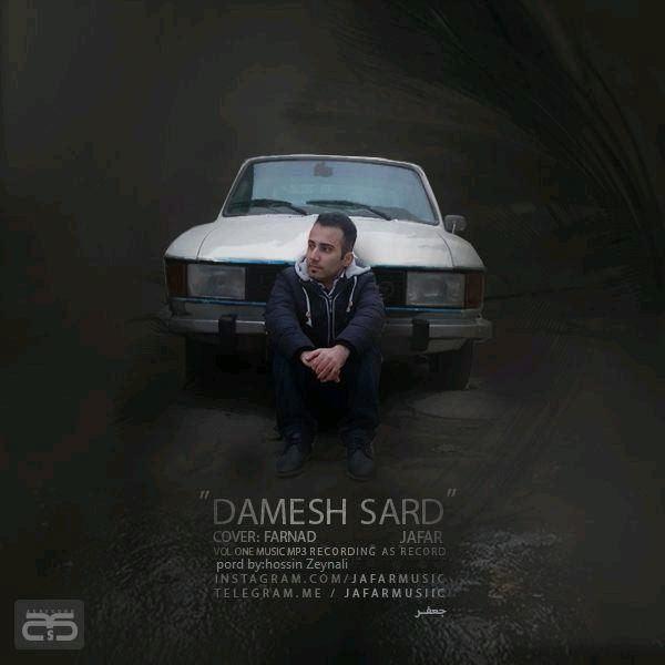 Jafar - Damesh Sard