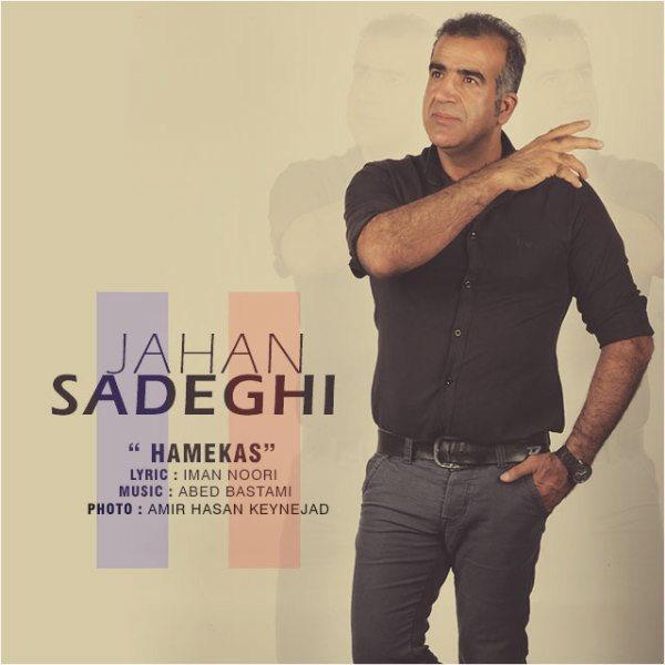 Jahan Sadeghi - Hamekas