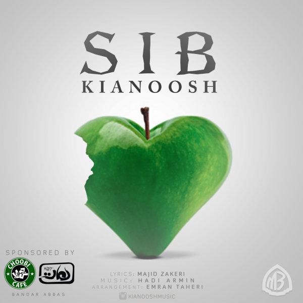 Kianoosh - Sib
