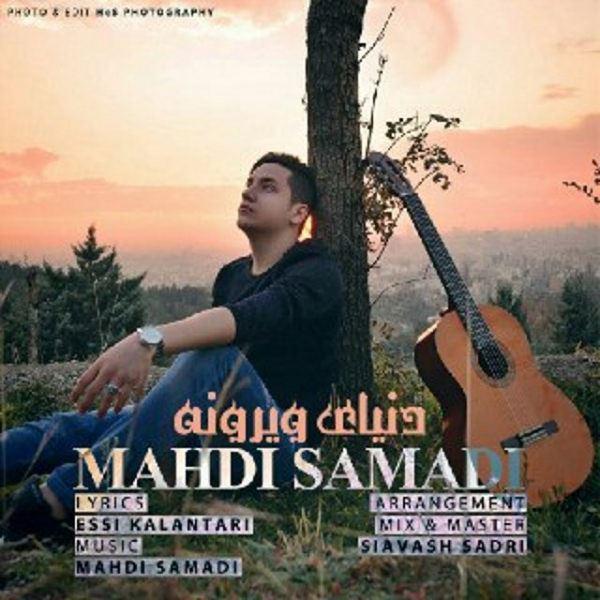Mahdi Samadi - Donyaie Viroone