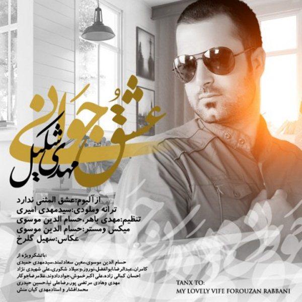 Mahdi Shakil - Eshghe Javani