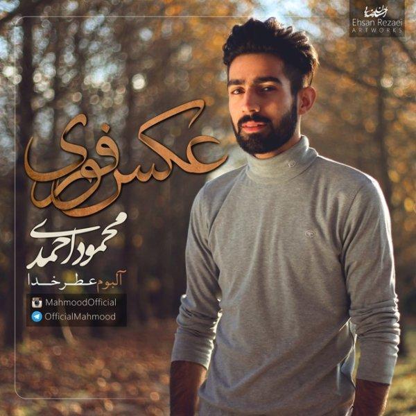 Mahmood Ahmadi - Akse Fori