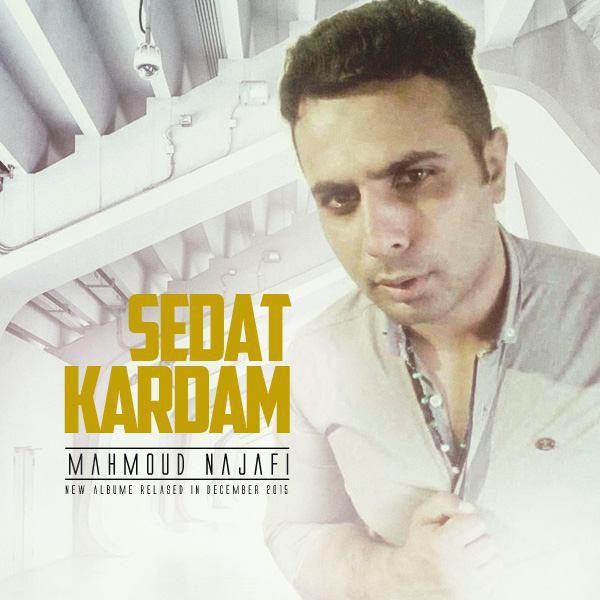 Mahmood Najafi - Dige Boghzam Nemigire