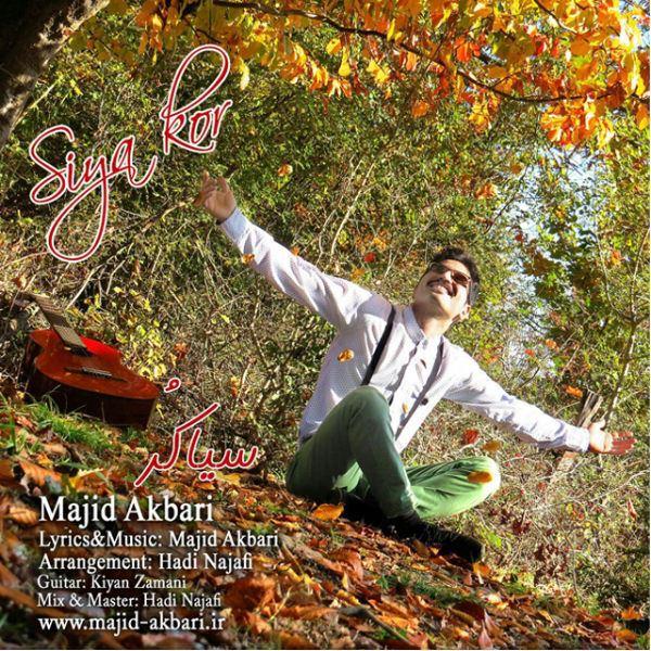 Majid Akbari - Siya Kor