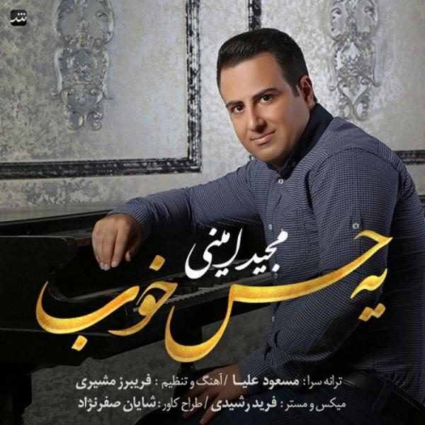 Majid Amini - Ye Hesse Khoob