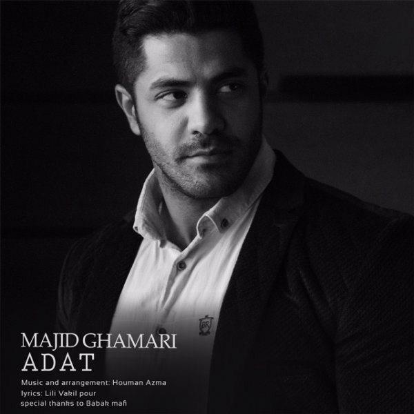 Majid Ghamari - Adat